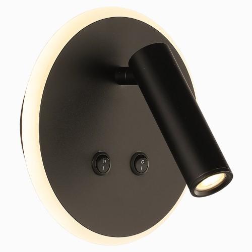 Velador de pared construido en aluminio. Cabezal móvil de LED CoB 3w.luz LED de 7w perimetral