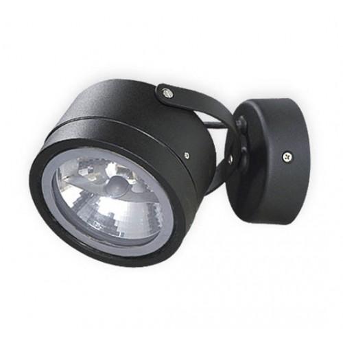 Aplique proyector piso, pared o techo, 1 luz, p/AR111, fundición aluminio y cristal